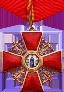 http://severyukhin-oleg.ru/blagorodie_html_127c375d.png