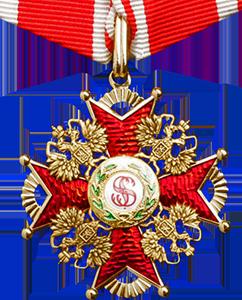 http://severyukhin-oleg.ru/blagorodie_html_m5e8ae38f.png