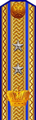 http://severyukhin-oleg.ru/uni/oborona-chin-05.png