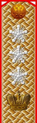http://severyukhin-oleg.ru/uni/oborona-chin-10.png
